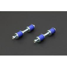 Hardrace 6176 Rear Reinforced Stabilizer Link Nissan 240sx/S13/S14/S15/Z32/R32/R33/34/Gtr