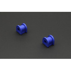 Hardrace 6355 Rear Stabilizer Bushing