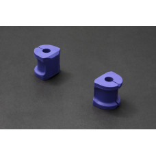 Hardrace 7581 Rear Stabilizer Bushing