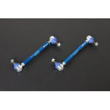 Hardrace 8659-220 Adj. Stabilizer Link
