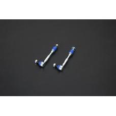 Hardrace 8867 Rear Adj. Stabilizer Link Toyota 4runner N280