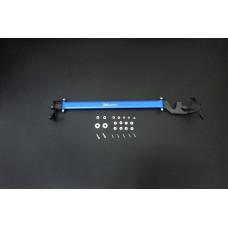 Hardrace 8906 Front Strut Brace