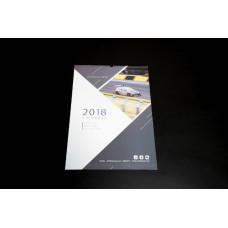 Hardrace I0130-009-2 Hardrace 2018 Calendar