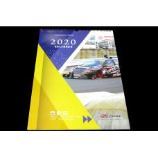 Hardrace I0130-009-3 Hardrace 2020 Calendar