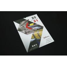 Hardrace I0130-009-4 Hardrace 2021 Calendar