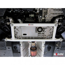 Front Lower Bar Audi A3-8P 2.0 FSI 2WD (2008)