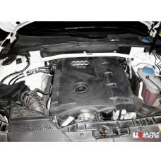 Front Strut Bar Audi A4 (B8) 2.0T (2008)
