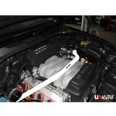 Front Strut Bar Audi Q7 4.2 (2008)