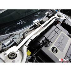Front Strut Bar Audi TT 8J (2006)