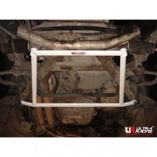 Front Lower Bar BMW E39 5 Series