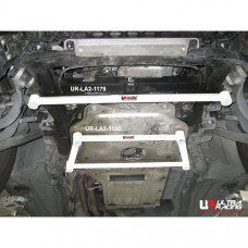 Front Lower Bar BMW E70 X5 (2006)