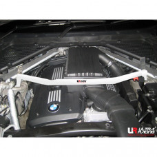 Front Strut Bar BMW E70 X5 (2006)