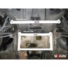 Front Lower Bar BMW E83 X3 2.5 (2003)