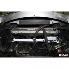 Front Lower Bar BMW E85 Z4