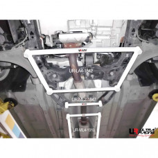 Middle Lower Bar Buick Regal 2.0 (2009)