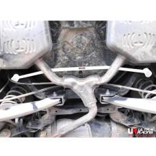 Rear Lower Bar Buick Lacrosse 2.4 (2010)