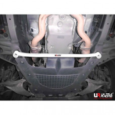 Front Lower Bar Cadillac CTS (2ND GEN) 3.6 (2007)