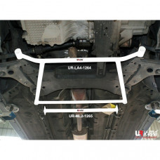 Front Lower Bar Chery A5 (2006)