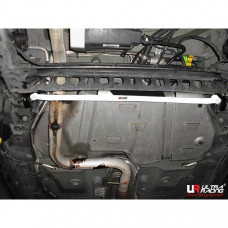 Rear Lower Bar Chevrolet Cobalt 2.4 2WD (2004)