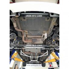 Rear Lower Bar Chevrolet Orlando (2WD) 2.0D (2010)