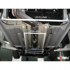 Middle Lower Bar Peugeot 308 1.6T (2007)
