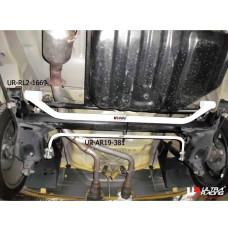 Rear Anti-roll Bar Daihatsu Copen 660T (2002)