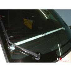 Rear Upper Brace Fiat Coupe