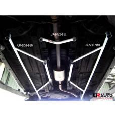 Side Lower Bar Fiat Idea 1.4 (2006)