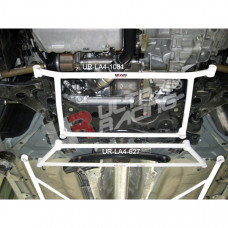 Front Lower Bar Ford Focus MK2 2.0