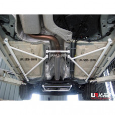 Middle Lower Bar Ford Focus MK2 2.0