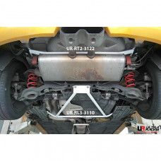 Rear Frame Brace Ford Focus ST 2.0T (2012)
