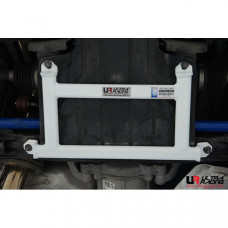 Rear Lower Bar Ford Kuga (4WD) 2.0T (2012)