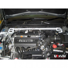 Front Strut Bar Honda Accord 8 CU (2008-2013)