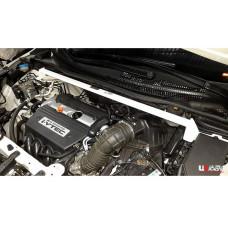 Front Strut Bar Honda CRV (4th Gen) 2WD 2.4 (2011)
