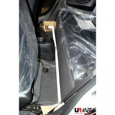 Rear Cross Bar Honda CRZ 1.5 (2011)