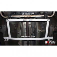 Front Lower Bar Honda Civic FD 1.8 (2006)