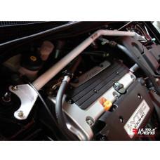 Front Strut Bar Honda Integra DC5