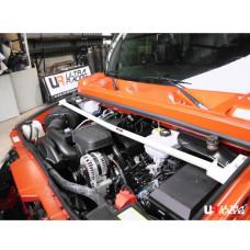 Front Strut Bar Hummer H2 6.0 (2006)