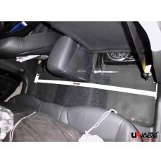 Rear Cross Bar Hyundai Elantra MD (2010)