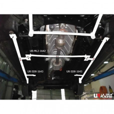 Side Lower Bar Hyundai Elantra MD (2010)