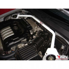 Front Strut Bar Kia Optima (2005)