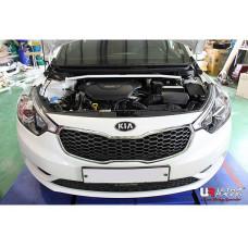 Front Strut Bar Kia Cerato K3 (Sedan) 1.6 GDI (2014)