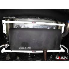 Rear Frame Brace Kia Sportage R (Diesel) 2.0 2WD (2010)