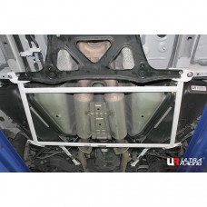 Rear Lower Bar Lexus IS 250 (XE-30) V6 2.5 2WD (2014)