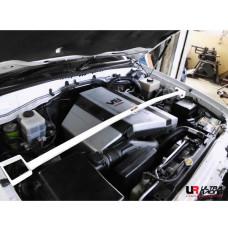 Front Strut Bar Toyota Land Cruiser 100 (98-07)
