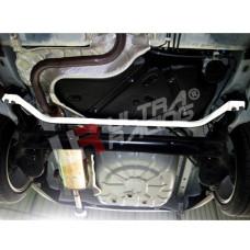 Rear Lower Bar Mazda 2 DE 1.5 (2007)