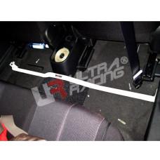 Rear Cross Bar Mazda 2 DE 1.5 (2007)