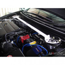 Front Strut Bar Mazda 6 GH 2.5 (2008)