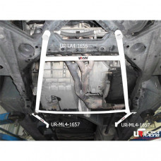 Front Lower Bar Mercedes - Benz A160 (W168) 1.6 (1997)