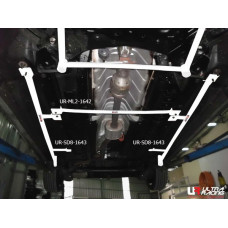 Side Lower Bar Hyundai I 30 (GD) 1.6 (2012)